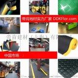 pvc工業地板 倉庫用 重型抗壓地板膠 承重地板