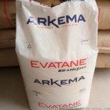 油墨級EVA法國阿科瑪42 60 增滑劑EVA