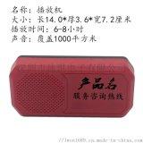 深圳收音機評書機工廠 娛樂播放機養生機 播放機