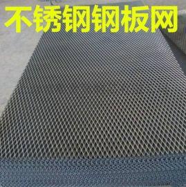 上海生产重型菱形钢板网-厂家现货-支持定制