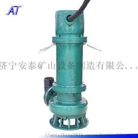 WQB防爆潜水泵生产厂家价格优惠