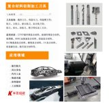 车削加工碳纤维复合材料制品专用华菱超硬PCD车刀槽刀