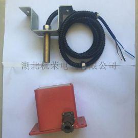 防油耐腐蝕電磁鎖DSN-AM