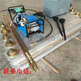 全铝身硫化接头机 矿用防爆硫化机
