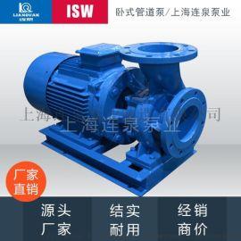 厂家供应ISW系列单级单吸卧式管道离心泵