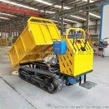 沼澤履帶運輸車 現貨履帶運輸車 4噸履帶運輸車