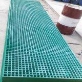 養殖格柵排水溝格柵蓋板 玻璃鋼拉擠格柵