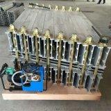 皮帶硫化機 礦用膠帶硫化機 DSLJ型電熱式硫化器