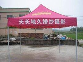 折叠/广告帐篷(3M*3M)(QC0A01)
