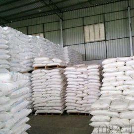 硫酸鉀廠家 染料工業中間體 單袋可售