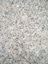 樱花红蘑菇石石材厂家