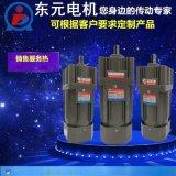 东元三相小型减速刹车电机6IK180GU-S3B