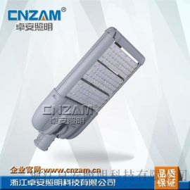 ZGD262 LED道路燈
