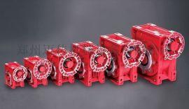 RV减速机RV050-20减速机 涡轮蜗杆减速机