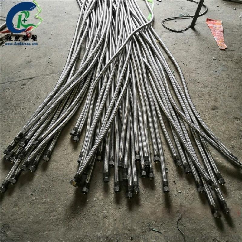 化工管道金屬軟管 法蘭式大口徑金屬軟管