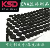 合肥EVA泡棉莫切冲型。单面带胶EVA泡棉垫