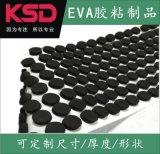 合肥EVA泡棉莫切衝型。單面帶膠EVA泡棉墊