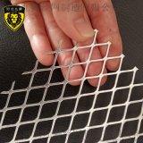 不锈钢钢板网A怀远不锈钢钢板网A不锈钢钢板网厂