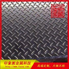 304不锈钢防滑板 不锈钢压花板厂家