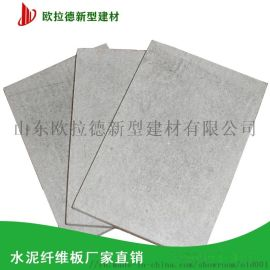 全国供应水泥纤维板 水泥压力板