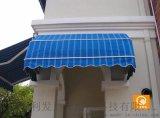 深圳遮陽篷遮陽棚遮陽蓬停車棚利發戶外陽光篷