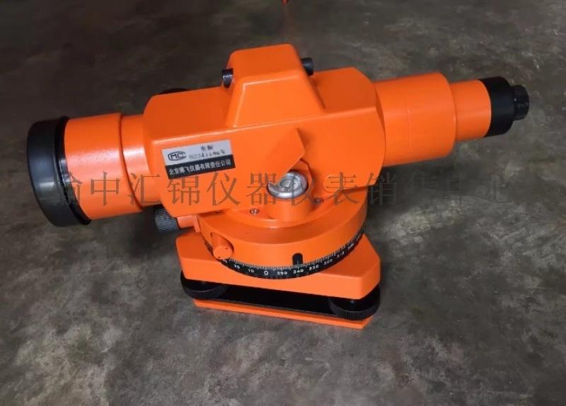 蘭州水準儀蘭州測繪儀器13919031250