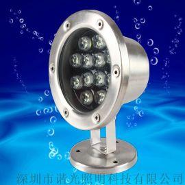 谐光LED户外投光灯单色RGB防水DMX512控制
