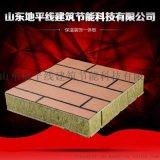 氟碳漆无机保温板|真金板保温装饰材料