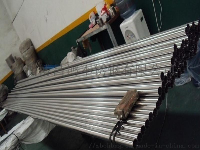 山東304無縫管 規格159x4-10mm不鏽鋼管