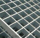 工业钢格栅板@成都工业钢格栅板@插接工业钢格栅板