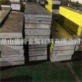 销售D2板材圆钢圆棒棒材模具钢金属材料