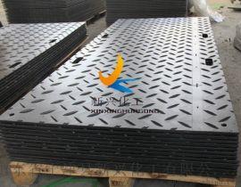 防滑耐压聚乙烯板 宁波新兴0900聚乙烯板