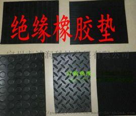 堉鑫牌ZA配电室专用绝缘胶垫厂家 防静电绝缘胶垫
