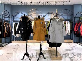 柏澜姿羽绒服香港一线品牌折扣女装批发市场进货网