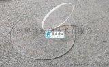 供應高溫視鏡玻璃 光學玻璃片 高硼硅玻璃視鏡