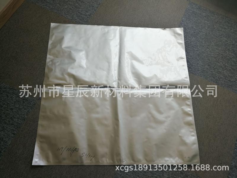 厂家直销化工原料包装用加大加厚型耐腐蚀防潮铝箔平口袋