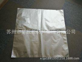 廠家直銷化工原料包裝用加大加厚型耐腐蝕防潮鋁箔平口袋