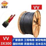 金環宇電線電纜,VV 3*300電纜,3芯300平方電線,工程改造電力電纜
