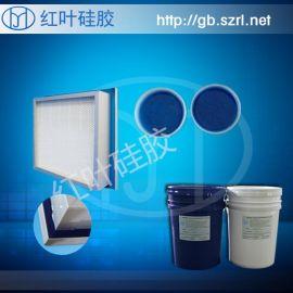 液槽高效过滤器专用的密封胶果冻胶