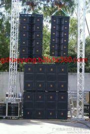 供应 VT4889线阵音响(全钕磁喇叭)、JBL款线性音箱、大型线阵音箱   舞台系列音箱 JBL4889线性系列音箱