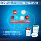 仿道康寧移印矽膠,廠家生產移印矽膠