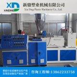 直銷塑料管材生產線 塑料管材擠出機PVC管材切割機