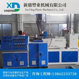 直销塑料管材生产线 塑料管材挤出机PVC管材切割机