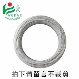 电镀锌扎线 铁丝文武包装PVC塑铁线电线扎丝园林葡萄扎丝铁芯扎带