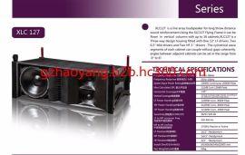 DIASE     XC127  線陣音響    .線性陣列.  演出設備  線陣音響廠家