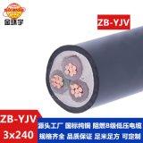 金环宇 yjv交联电缆 国标 阻燃电缆 ZB-YJV 3X240平方 批发