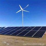 中小型风力发电机300W-50KW风力发电机生产厂家