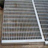 廣州Q235熱鍍鋅鋼格柵工廠供應異形齒形鍍鋅鋼格柵板價格低發貨快