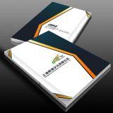 画册印刷,期刊印刷,产品目录印刷