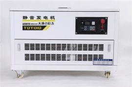 30千瓦汽油发电机广播台用尺寸